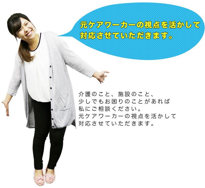 静岡OS-3