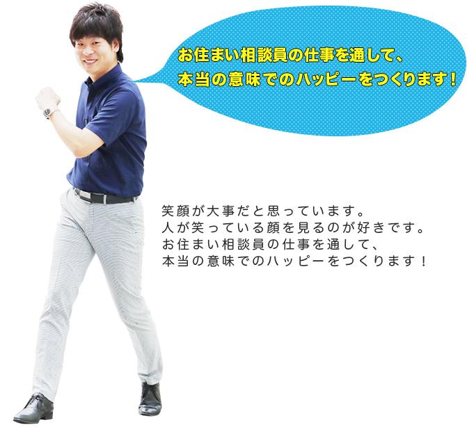 大阪本部OS03-3