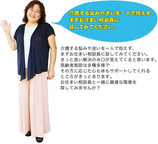 福岡OS01-3