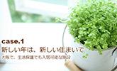 大阪で生活保護でも入居可能な介護施設