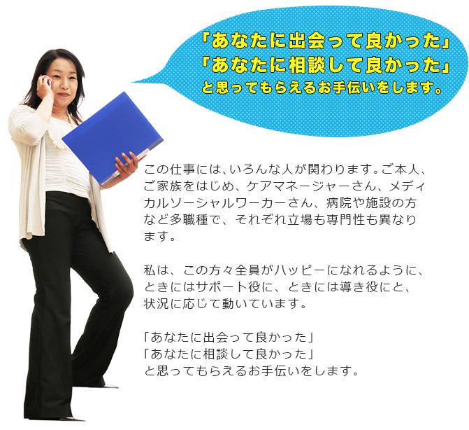 大阪本部OS-3