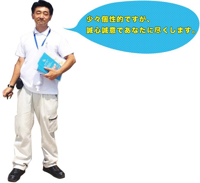 松山OS01-3