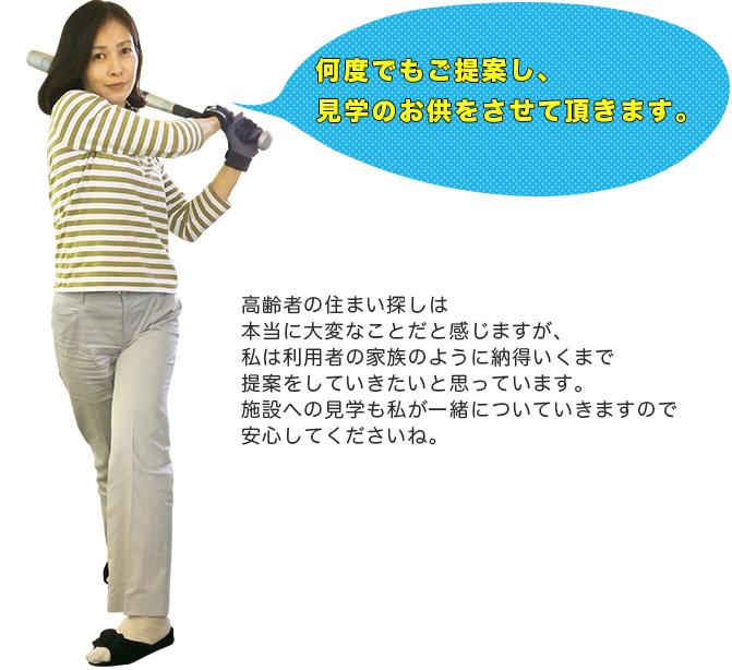 大阪北OS-3