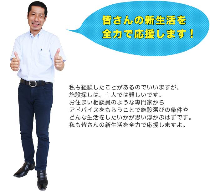 福岡北OS-3