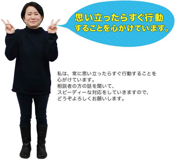 沖縄OS02-3