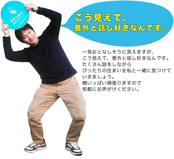 広島OS-3