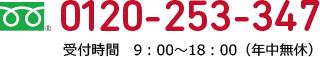 0120-253-34