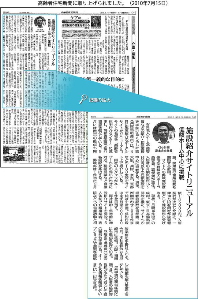 media-img02