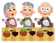 高齢者の食事に気をつける