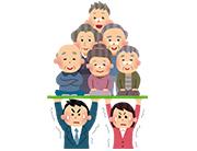 高齢者と生活保護