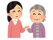 高齢者専用住宅はもう古い?これからは異世代ホームシェア