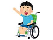 障害者自立支援法について