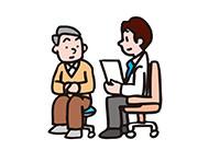 介護保険で定められている特定疾病