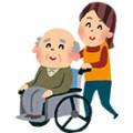 介護保険の利用には限度額があります