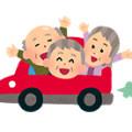 高齢者のための旅行のススメ
