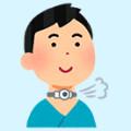 気管切開に関する基本知識