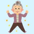 要介護になる高齢者の特徴とは