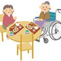 地域密着型介護老人福祉施設とは