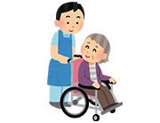 特別養護老人ホームと介護老人保健施設の違いについて