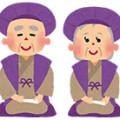 健康に長生きする高齢者の秘訣とは?!
