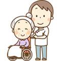 介護福祉士の資格について