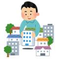 全国で続々と増えているサ付き住宅
