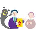 認知症高齢者が詐欺に騙された時の家族の対応