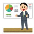 日本認知症学会について