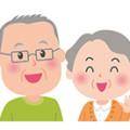 夫婦で高齢者施設に入居する