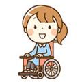 障害者を支援する仕組みについて