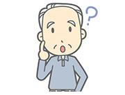 法律の話。介護保険法施行令って何?