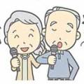 高齢者のレクリエーションをうまく行うコツ