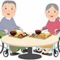 サービス付き高齢者住宅の食事は様々な種類がある