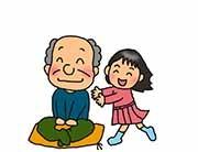 介護を行う側は高齢者の尊厳を大切にする