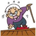 慣れた自宅でも油断しないで!高齢者の転倒に注意