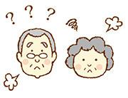 療養の場に困っている待機老人が増えてきている
