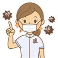 院内感染は病院で最も怖いこと