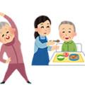 高齢者に優しいスマイルケア食