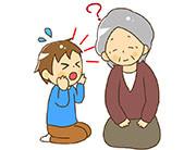 老人性難聴の症状