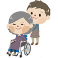 老人居宅介護等事業は在宅生活を続けるために受けられる支援