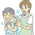 安心で安全な老人ホームの入浴介助