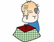 高齢者の孤独感を解消する方法
