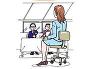 介護基盤人材確保助成金は介護士の味方