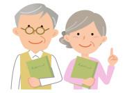 HIV感染者に対する老人ホームでの対応方法