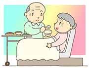快適な在宅生活を送るためには家族介護者が重要