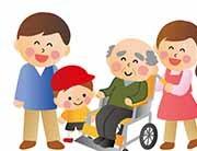 介護保険を利用する老人ホーム
