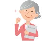 介護保険のお得なサービス、負担限度額認定証(減免証)
