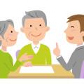 これからはサービス付き高齢者住宅が増える