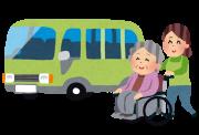 介護保険の横出しサービスは大切なサービス