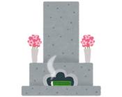 お墓はどのタイミングで準備する?